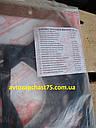 Прокладки двигателя Зил 130 (полный комплект, 20 наименований) производитель Украина, фото 3