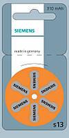 Батарейки для слухового аппарата №13 (Siemens)