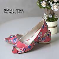 Туфли с открытыми пальчиками, фото 1
