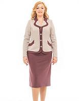 Женский  костюм  Камелия     больших размеров 52, 54, 56, 58