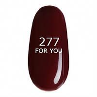 Гель лак FOR YOU № 277 Темный Фиолет, эмаль