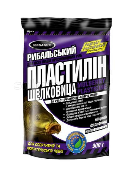 Пластилин Megamix Шелковица 900г