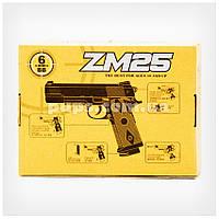 Игрушечный пистолет «Airsoft Gun» ZM25