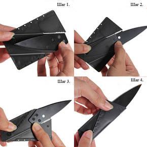 Карманный складной нож кредитка CardSharp 2., фото 2