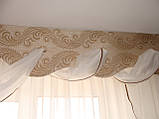 Жесткий ламбрекен Каскад Бежевый 2,50м, фото 2