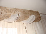 Жесткий ламбрекен Каскад Бежевый 2,50м, фото 3