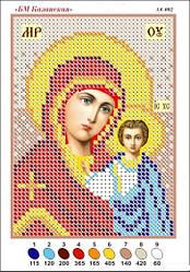 Богородица Казанская. Икона для вышивки бисером.