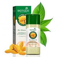 Очищающее Миндальное Масло для лица. Biotique (Bio Almond Oil), Объем 120 Мл