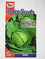 Семена Капуста поздняя белокочанная Амтрак  F1,  20 семян Bejo Zaden InterSeed