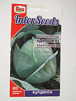 Семена  Капуста поздняя Адаптор F1,  20 семян Syngenta