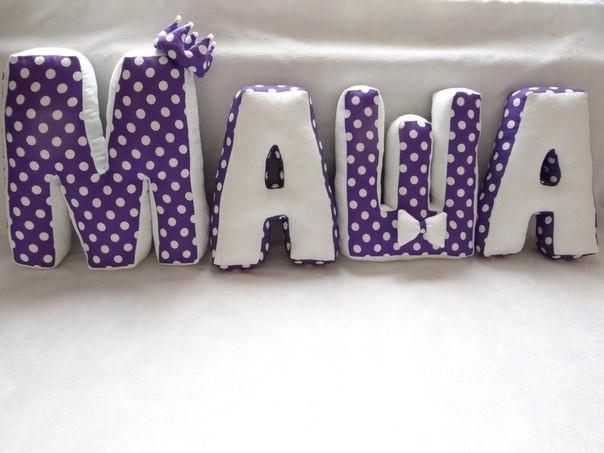 Декоративна подушка-буква (Ціна за 1 букву)