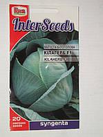 Семена  Капуста килоустойчивая белокочанная Килагерб F1 поздняя  20 семян Syngenta