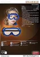 Очки защитные GOG-AIR-BLUE