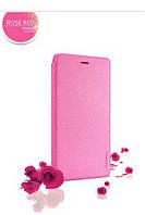 Чехол книжка для смартфонов Xiaomi Mi4 Pink (Original)
