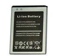 Батарея Karbonn KS606 2200mah