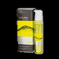 K 15 Argan Mystic Oil 50 ml - Эликсир из натуральных масел 50 мл