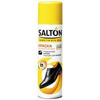 Краска для гладкой кожи SALTON цвет Чёрный, аэрозоль 250 мл.