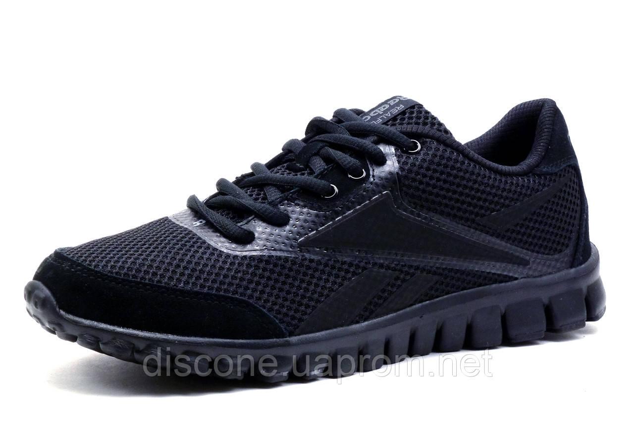 Недорогие мужские туфли екатеринбург