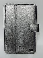MILENYUM (цветной) серебряный металик  7дюймов
