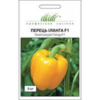 Перец сладкий  Иланга F1 8 семян Профессиональные семена