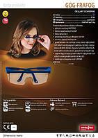 Очки защитные GOG-FRAFOG, фото 1