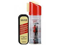 Водоотталкивающая пропитка SILVER для изделий из кожи, нубука и замши. Аэрозоль 200 мл.