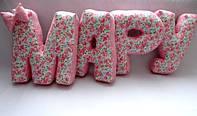 Декоративная подушка-буква