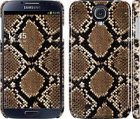 """Чехол на Samsung Galaxy S4 i9500 Кожа змеи """"901c-13"""""""