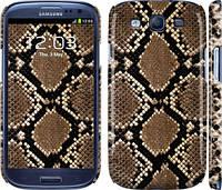 "Чехол на Samsung Galaxy S3 Duos I9300i Кожа змеи ""901c-50"""