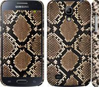 "Чехол на Samsung Galaxy S4 mini Duos GT i9192 Кожа змеи ""901c-63"""