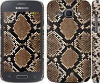 "Чехол на Samsung Galaxy Ace 3 Duos s7272 Кожа змеи ""901c-33"""