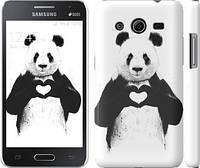 """Чехол на Samsung Galaxy Core 2 G355 All you need is love """"2732c-75"""""""
