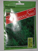 Семена Укроп кустовой Татран 20 грамм  Moravoseed