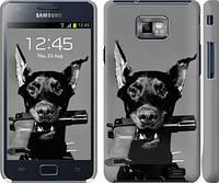 "Чехол на Samsung Galaxy S2 i9100 Доберман ""2745c-14"""