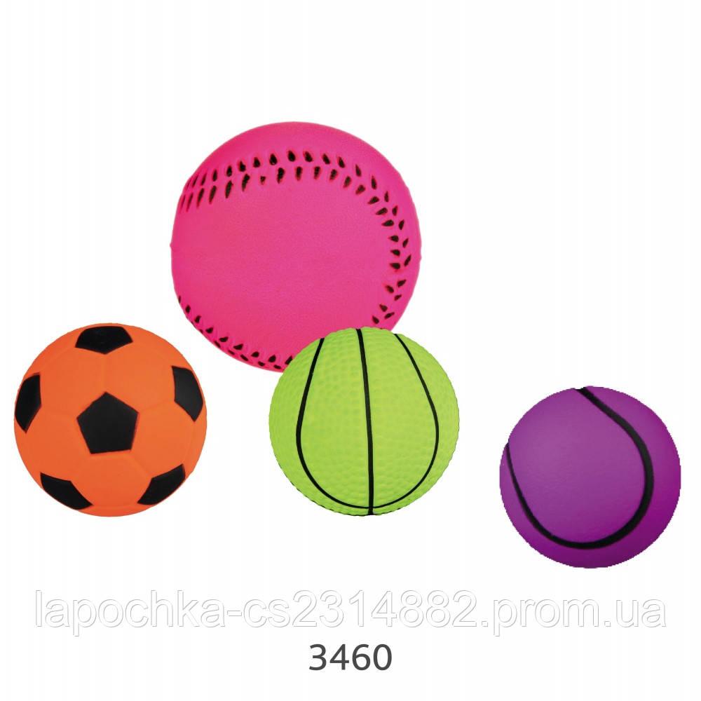Игрушка для собак Trixie Мяч вспененная резина (цвета в ассортименте)