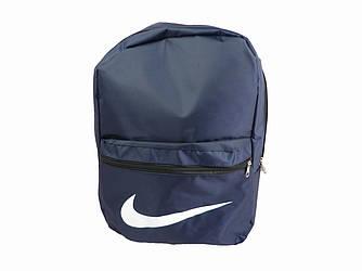 Спортивный рюкзак Nike темно-синий (реплика)