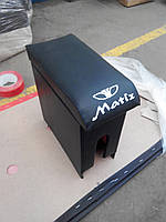 Подлокотник Daewoo Matiz / Дэу Матиз (черный с надписью)