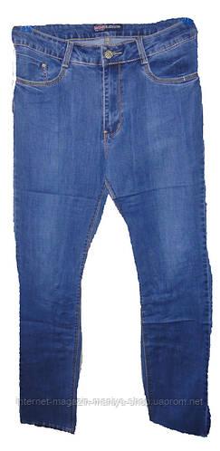 Женские джинсы полубатал