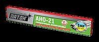 "Електроди ""Патон"" АНО-21 ф3/2,5 кг для зварювання вуглецевих сталей"