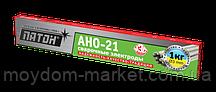 "Електроди ""Патон"" АНО-21 ф3/1 кг для зварювання вуглецевих сталей"
