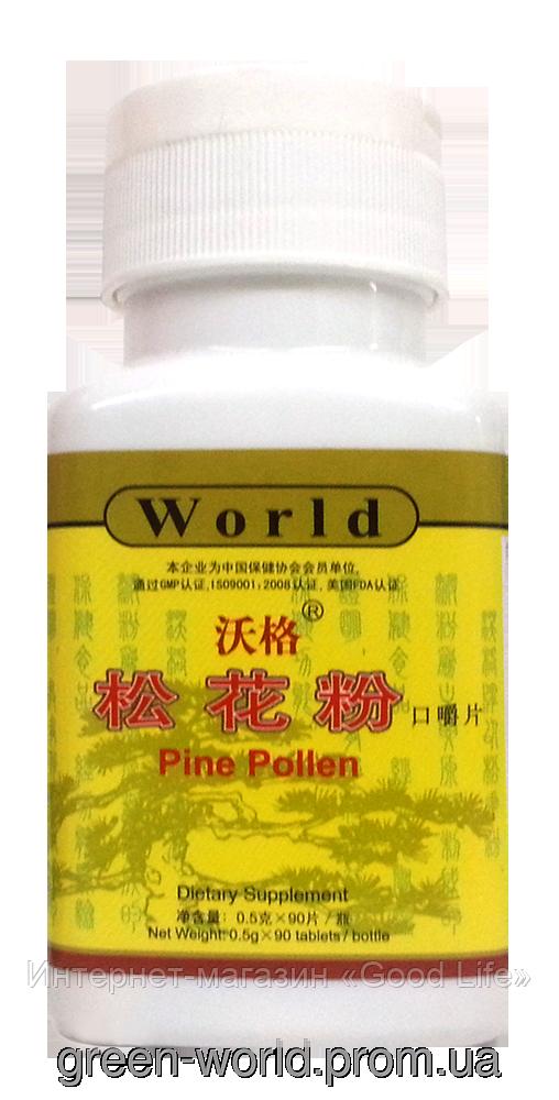Пыльца сосны в капсулах.Отличное средства в лечении сердечно-сосудистой системы,аллергии,заболеваний кожи и др - Интернет-магазин «GoodLife» в Киеве