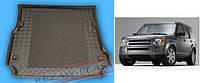 Коврик в багажник Land Rover (Россия – Польша – США)