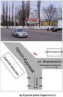 Рекламный щит 3х6, СР1053А
