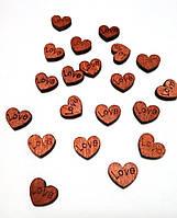 "Декоративные сердечки ""Love"" 10шт в упаковке"
