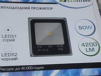 Прожектор светодиодный  ECOSTRUM 50W  4000K нейтральный свет