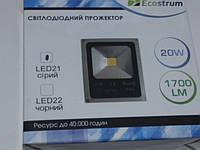 Прожектор светодиодный  ECOSTRUM 20W  4000K нейтральный свет