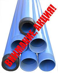 Акция! Снижение цен на обсадную трубу Egeplast