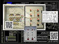 Я5435, РУСМ5435, Я5437, РУСМ5437  ящики управления реверсивными асинхронными электродвигателями, фото 1