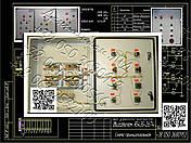 Я5435, РУСМ5435, Я5437, РУСМ5437  ящики управления реверсивными асинхронными электродвигателями, фото 2