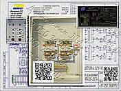 Я5435, РУСМ5435, Я5437, РУСМ5437  ящики управления реверсивными асинхронными электродвигателями, фото 3